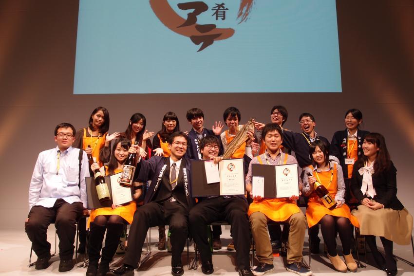 新潟大学のサークル「雪見酒」さんグランプリ獲得!