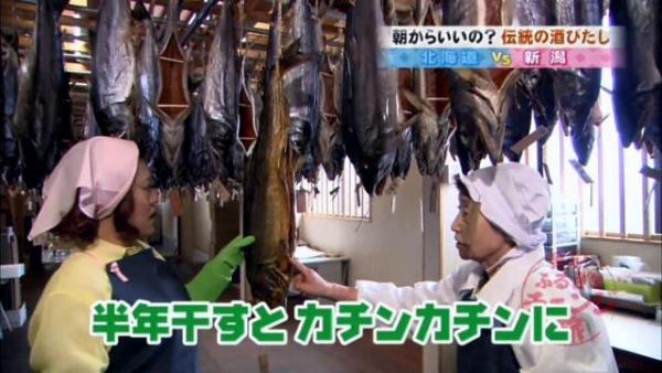 塩引鮭を半年干し上げると カチンカシンになる、これが鮭の酒びたし