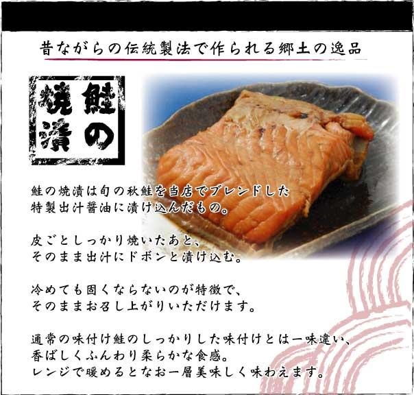 l_sakeyaki2010-1